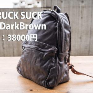 cam_jasmb-eprucksack