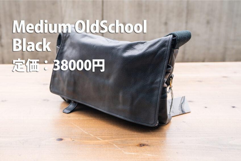 【jas mb ジャスエムビー ショルダーバッグ】MediumOldSchool
