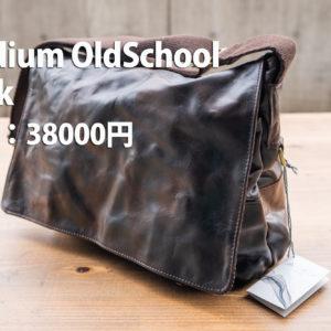 cam_jasmb-mediumoldschool