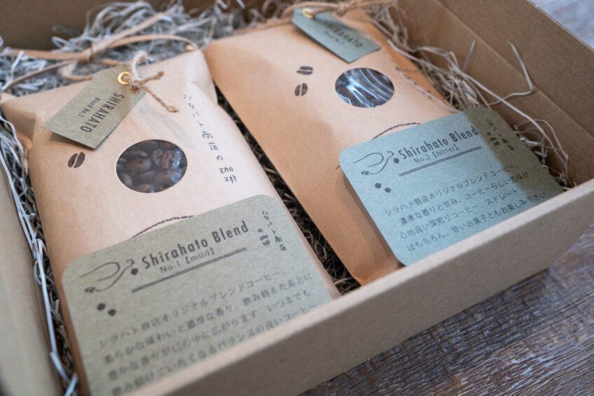 【シラハト商店】コーヒーギフトセット 200g×2パック