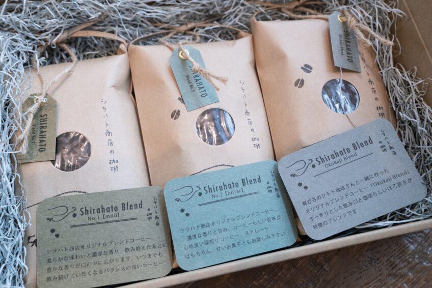 【シラハト商店】コーヒーギフトセット 200g×3パック