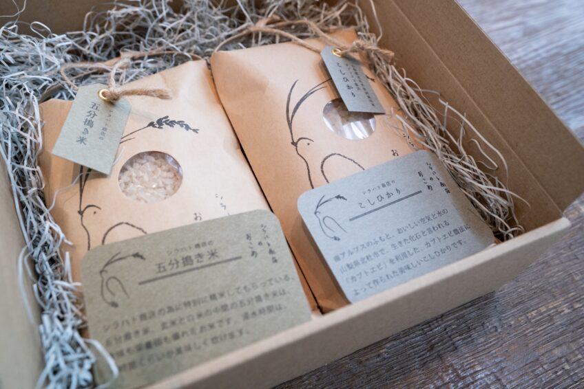 【シラハト商店】お米ギフトセット 2パック(1パック三合×2)