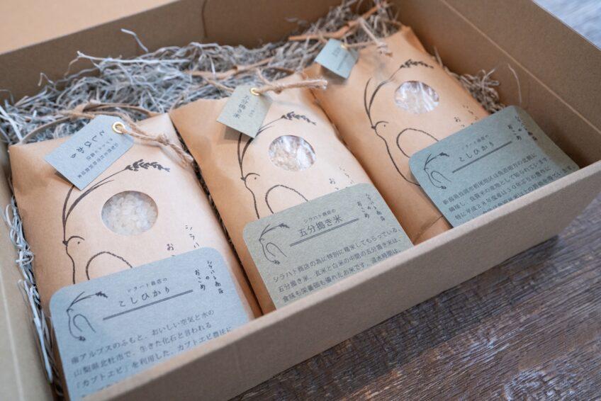 【シラハト商店】お米ギフトセット 3パック(1パック三合×3)